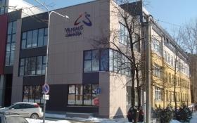 Vilniaus privati gimnazija Grybo g., Vilnius